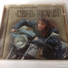 CDs de Música: CD HEAVY METAL/CEMB MOPEH.. Lote 166432202