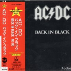 CDs de Música: AC/DC - BACK IN BLACK - CD - JAPAN 1995 - ATCO RECORDS ‎- AMCY-4021. Lote 166751734