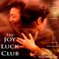 CDs de Música: THE JOY LUCK CLUB / RACHEL PORTMAN CD BSO. Lote 231756790
