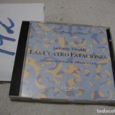 CDs de Música: ANTIGUO CD - LAS CUATRO ESTACIONES DE VIVALDI - ENVIO INCLUIDO A ESPAÑA. Lote 167990608