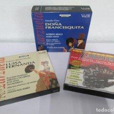CDs de Música: ZARZUELA. LUISA FERNANDA. DOÑA FRANCISQUITA. LO MEJOR DE LA ZARZUELA. AUVIDIS. DIVUCSA. Lote 168922692