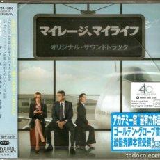 CDs de Música: UP IN THE AIR / ROLFE KENT, VARIOS CD BSO - JAPAN. Lote 169132000