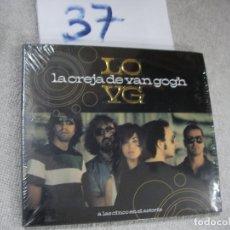 CDs de Música: ANTIGUO CD - LA OREJA DE VANGOGH - PRECINTADO - ENVIO INCLUIDO A ESPAÑA. Lote 170027620