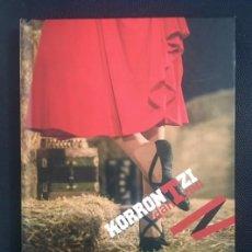 CDs de Música: KORRONTZI. DANTZA - CD Y DVD . NUEVO, SIN USO - FOLK EUSKADI. Lote 170371640