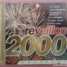 CDs de Música: REVEILLON 2000 NACIONAL (UNIVERSAL MUSIC, 1999) // ED. BRASIL ORIGINAL, RARO // SAMBA AXÉ FORRÓ FUNK. Lote 171263894