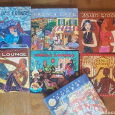 CDs de Música: LOTE 7 CDS PUTUMAYO BLUES, FRENCH,ASIAN,LOUNGE,WORLD, ARABIC,GUMBO NUEVOS WORLD MUSIC. Lote 171733868