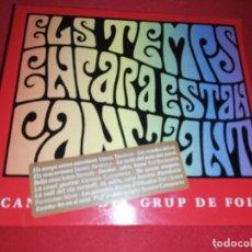 CDs de Música: GRUP DE FOLK, ELS TEMPS ENCARA ESTAN CAMVIANT. Lote 172189608