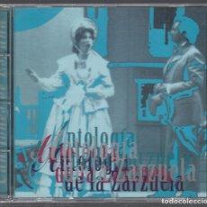 CDs de Música: ANTOLOGIA DE LA ZARZUELA / CANCIONES DE ESPAÑA / CD DE 1996 RF-2466 , PERFECTO ESTADO. Lote 172196335
