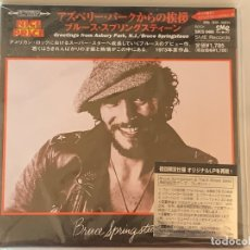 CDs de Música: BRUCE SPRINGSTEEN - GREETINGS FROM ASBURY PARK, N.J. - 1 CD, JAPONES, LP-REPLICA. Lote 173114023