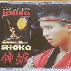 CDs de Música: WADAIKO ICHIRO / SHOKO / CD - VAN BAASBANK - HOLLAND / 9 TEMAS / CALIDAD LUJO / RARO.. Lote 173591888