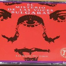 CDs de Música: EL MISTERIO DE LAS VOCES BÚLGARAS / LAS VOCES DEL CIELO / DOBLE CD-BOX-CRYSALIS / DE LUJO.. Lote 173629115