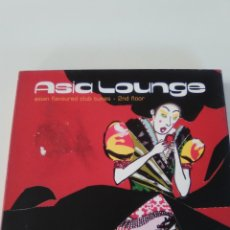 CDs de Música: ASIA LOUNGE 2CD ( 2002 AUDIOPHARM ) MO HORIZONS 4 HERO HERBIE HANCOCK TEMPLE OF SOUND MB . Lote 173837772