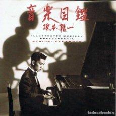 CDs de Música: RYUICHI SAKAMOTO - ILLUSTRATED MUSICAL ENCYCLOPEDIA. CD. 10 RECORDS. Lote 174049939