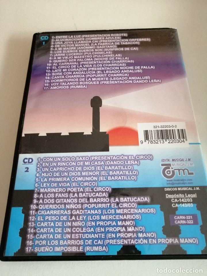 CDs de Música: C-REG80 JOAQUIN QUIÑONES SU ANTOLOGIA VERSION ORIGINAL 2 CD Y LIBRETO - Foto 2 - 175789678