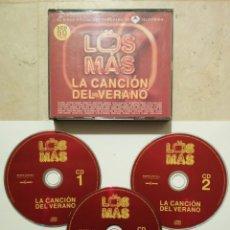 CD de Música: PACK 3 CD ORIGINAL - LA CANCION DEL VERANO - DANCE - LOS MAS. Lote 175879048