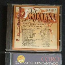 CDs de Música: LOTE CD COROS JULIO PARDO 2001 Y 2002 CARNAVAL CÁDIZ. Lote 175985537