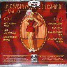 CDs de Música: LA REVISTA MUSICAL EN ESPAÑA VOL. Nº 13, DOBLE CON DOS CD. Lote 176127468