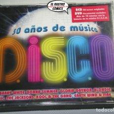 CDs de Música: DISCO, 30 AÑOS DE MÚSICA, TRIPLE, 2 CD + 1 DVD DOCUMENTAL EXCLUSIVO. Lote 176438052