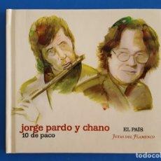 CDs de Música: CD LIBRO / JORGE PARDO Y CHANO / 10 DE PACO / EL PAÍS - JOYAS DEL FLAMENCO / NUEVO. Lote 176447497