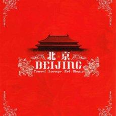 CDs de Música: BEIJING. TRAVEL LOUNGE ART MUSIC. 2 X CD. HI NOTE. Lote 176572712
