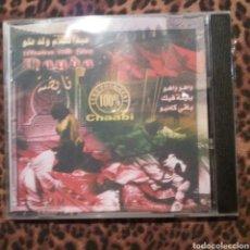 CDs de Música: MÚSICA ÁRABE PRECINTADO. Lote 177011647