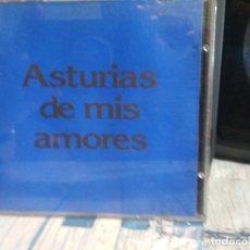 CDs de Música: CD DE ASTURIAS DE MIS AMORES. VARIADO DE ARTISTAS Y DE CANCION ASTURIANA PEPETO. Lote 177071080