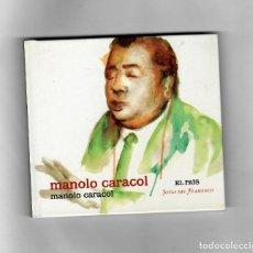 CDs de Música: MANOLO CARACOL, - JOYAS DEL FLAMENCO ( EL PAIS) Nº4. Lote 86428136