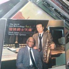 CDs de Música: HANK JONES & SATORU ODA QUINTET - THE HI-FI JAZZ RECORDINGS VOL 2 (EDICIÓN JAPONESA). Lote 178375527