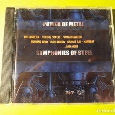 CDs de Música: POWER OF METAL - SYMPHONIES OF STEEL - 2001 - COMPRA MÍNIMA 3 EUROS . Lote 178627372