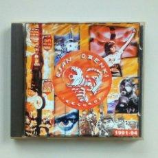 CDs de Música: ESAN OZENKI RECORDS 1991 - 94, ESAN OZENKI, 1994. EUSKAL HERRIA.. Lote 178783976