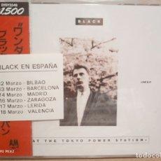 CDs de Música: BLACK /AT THE TOKYO POWER STATION/PRECINTADO. Lote 179065708
