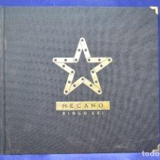 CDs de Música: MECANO - SIGLO XXI - 2 CD + 2 DVD . Lote 179222496