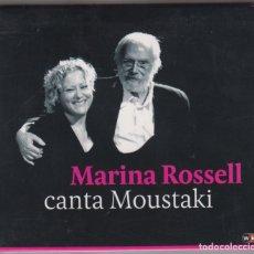 CDs de Música: MARINA ROSSELL CANTA GEORGE MOUSTAKI CD 2011. Lote 179317697