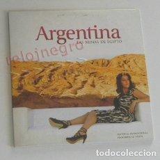 CDs de Música: ARGENTINA LAS MINAS DE EGIPTO - CD MÚSICA FLAMENCO - 10 TEMAS PROMOCIONAL - BULERÍAS SOLEÁ FANDANGOS. Lote 180259465