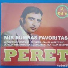 CDs de Música: CD DOBLE / PERET / MIS RUMBAS FAVORITAS / 2014 NUEVO Y PRECINTADO. Lote 180322730