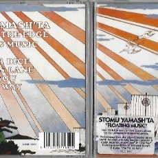 CDs de Música: STOMU YAMASH´TA´S & COME TO THE EDGE: FLOATING MUSIC. ALUCINANTE PROGRESIVO JAPONÉS . Lote 180340235