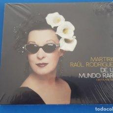 CDs de Música: CD / MARTIRIO - RAUL RODRIGUEZ / DE UN MUNDO RARO, CANTES POR CHAVELA 2013, NUEVO Y PRECINTADO. Lote 180398390