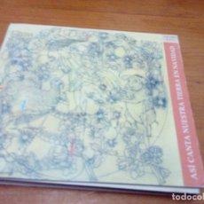 CDs de Música: ASÍ CANTA NUESTRA TIERRA EN NAVIDAD. VOL. XXVI. C5CD. Lote 180410212
