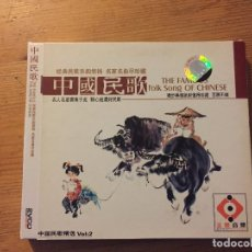 CDs de Música: THE FAMOUS FOLK SONG OF CHINESE 2VCD. Lote 180424237