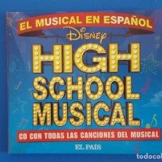 CDs de Música: CD / HIGH SCHOOL MUSICAL / EL MUSICAL EN ESPAÑOL 2014, NUEVO, EN DIGIPAK. Lote 180482732