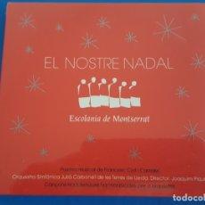 CDs de Música: CD / ESCOLANIA DE MONTSERRAT / EL NOSTRE NADAL 2006 NUEVO Y PRECINTADO, EN DIGIPAK. Lote 180494286