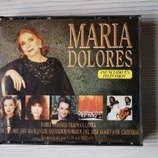 CDs de Música: MARÍA DOLORES PRADERA( DOS CDS) . Lote 180509070