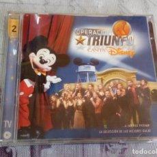 CDs de Música: DOBLE CD DE OPERACIÓN TRIUNFO. Lote 181013342