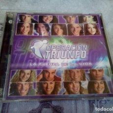 CDs de Música: DOBLE CD DE OPERACIÓN TRIUNFO. Lote 181013946