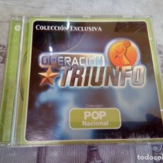 CDs de Música: CD DE OPERACIÓN TRIUNFO. Lote 181014150