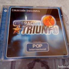 CDs de Música: CD DE OPERACIÓN TRIUNFO. Lote 181014291
