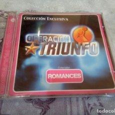 CDs de Música: CD DE OPERACIÓN TRIUNFO. Lote 181014682