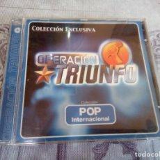 CDs de Música: CD DE OPERACIÓN TRIUNFO. Lote 181015197