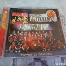CDs de Música: CD DE OPERACIÓN TRIUNFO. Lote 181015385