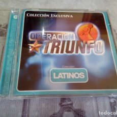 CDs de Música: CD DE OPERACIÓN TRIUNFO. Lote 181015702